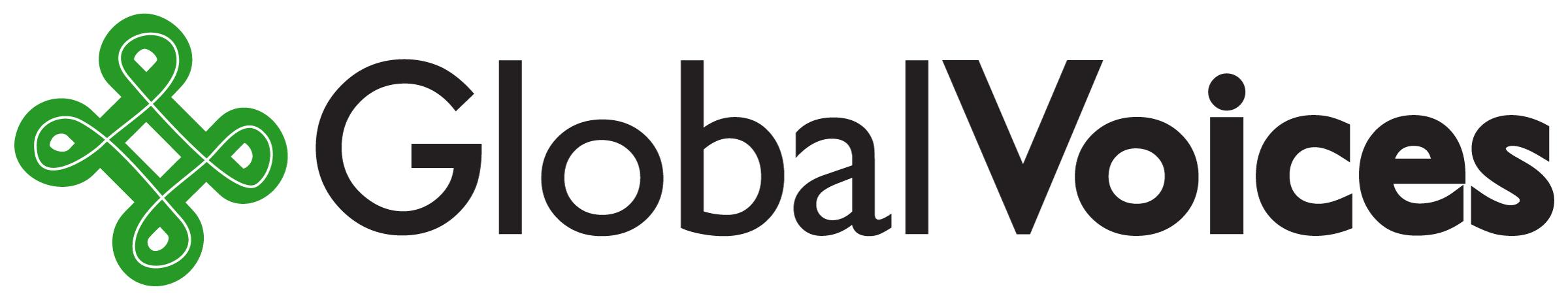 gv-logo-JPEG (1)