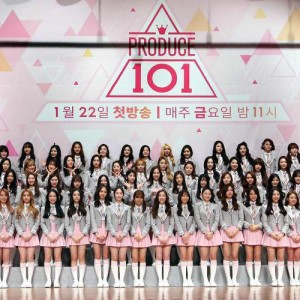 "Opinion: K-pop Reality Show ""Produce 101"" Should Not ""determine The Fate Of Girls"""